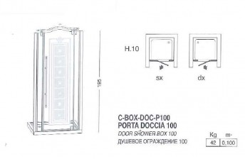 BOX VASCA EURODESIGN COD. BOX-DOC-P100- SCHEDA TECNICA